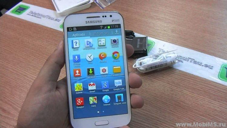 Прошивка для Samsung GT-i8552 Galaxy Win Duos