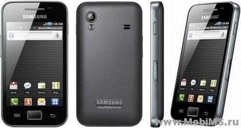 Прошивка для Samsung Galaxy Ace GT-S5830i