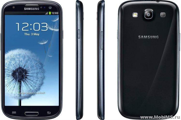 Прошивка для Samsung Galaxy S III GT-I9300