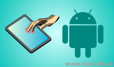 Набор приложений для калибровки тачскринов под Android