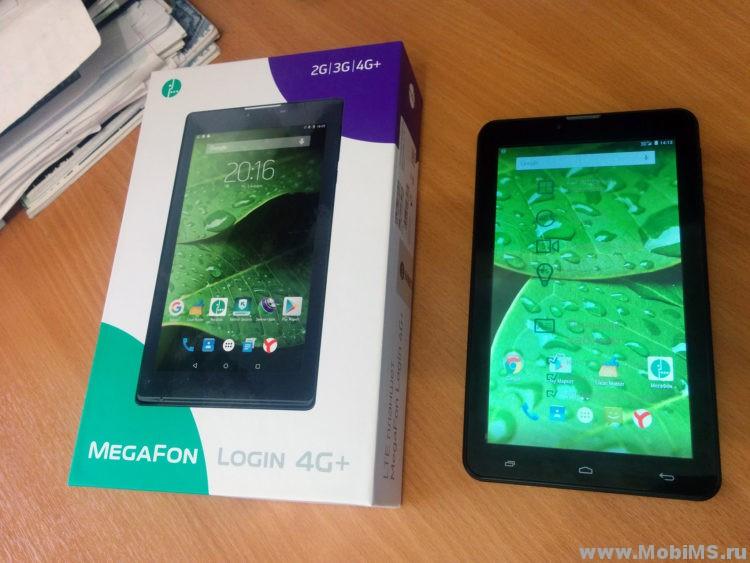 Прошивка для планшета МегаФон Login 4 LTE