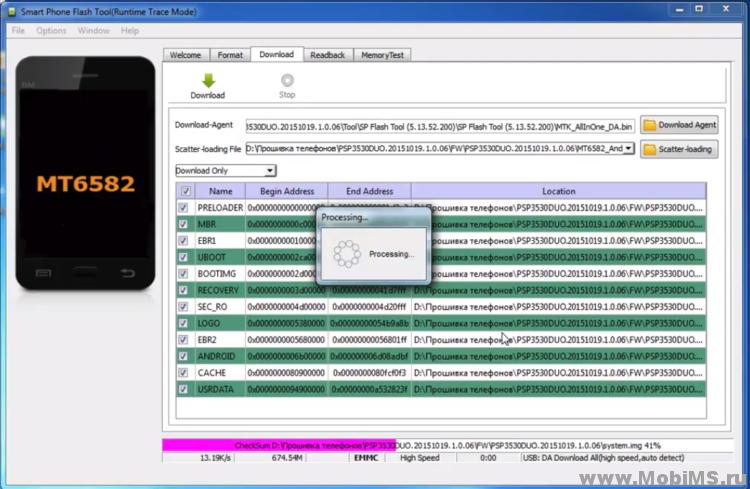 Прошивка для Prestigio Muze D3 Duo (PSP3530)