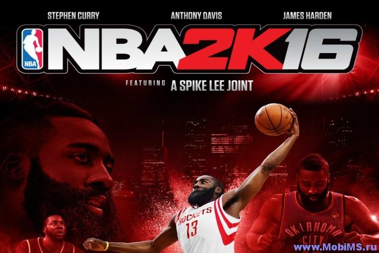 Игра NBA 2K16 для Android