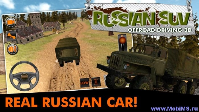 Игра Russian SUV для Android