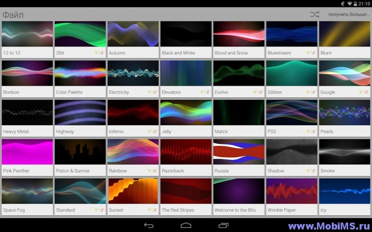 Живые обои Wave Live Wallpaper для Android