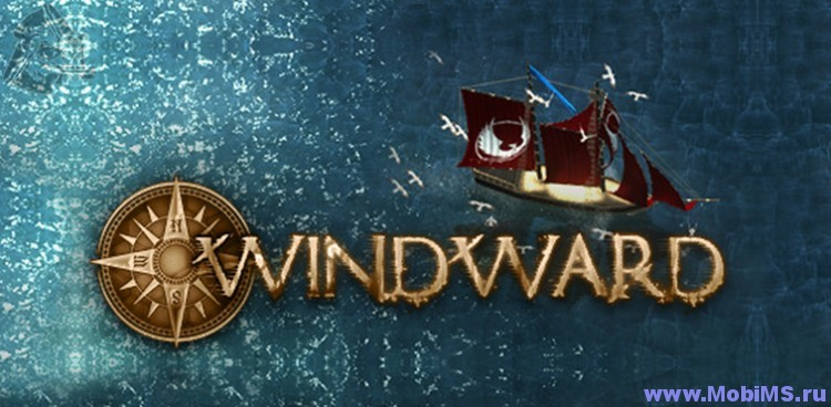 Игра Windward для Android