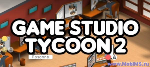 Игра Game studio tycoon 2 для Android