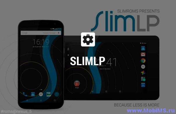 Новая тестовая сборка прошивки SlimLP от разработчика команды Slim для Nexus 5.