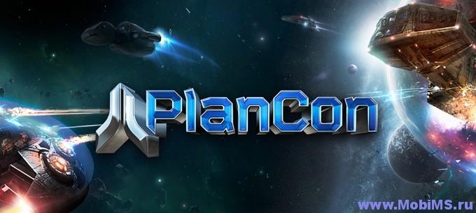 Игра Plancon: Space Conflict для Android