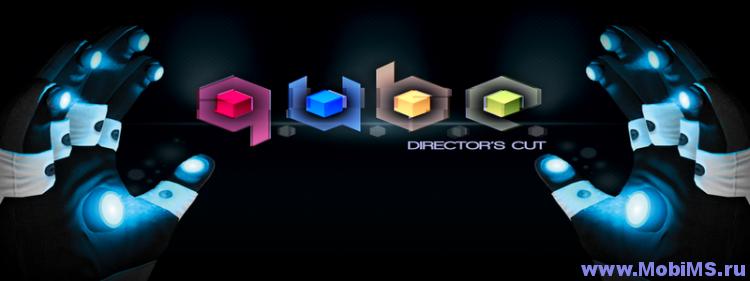 Игра Q.U.B.E.: Director's Cut - для Android (Tegra 4, K1)