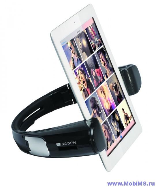 Два в одном: стильные Bluetooth-колонки и подставка под планшет