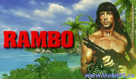 Игра Rambo + Мод на патроны для Android