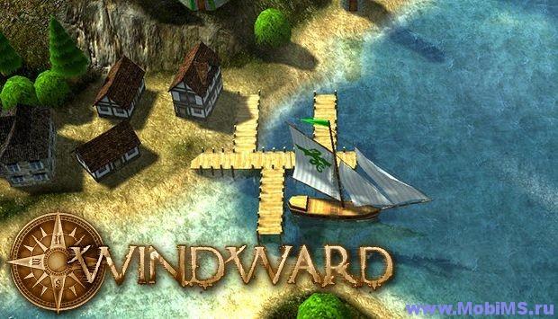 Игра Windward - Русская версия! Порт с РС версии для Android