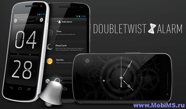 Приложение Alarm Clock by doubleTwist для Android