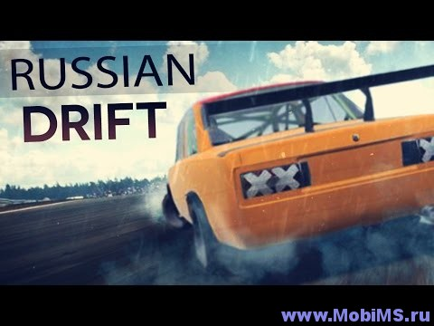 Игра RUSSIAN DRIFT RELOAD для Android