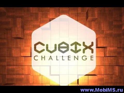 Игра Cubix Challenge - Полная версия для Android