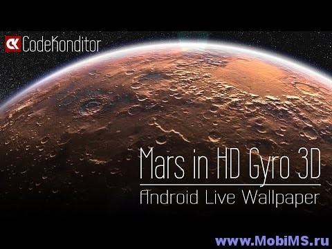 Живые обои Mars in HD Gyro 3D XL для Android