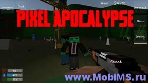 Игра Pixel Apocalypse для Android
