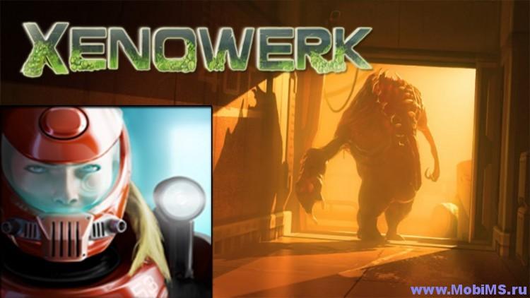 Игра Xenowerk для Android