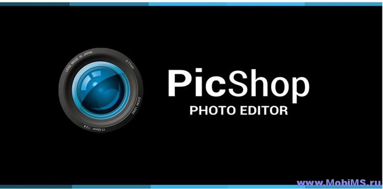 Приложение PicShop - Photo Editor - Русская версия для Android