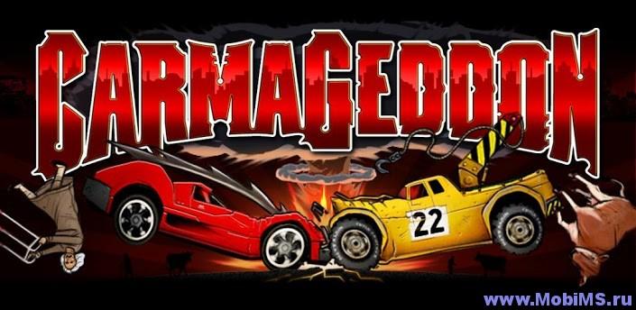 Игра Carmageddon - Русская озвучка для Android